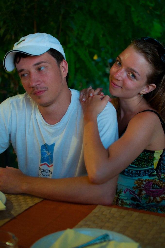 Звездан и его прекрасная девушка